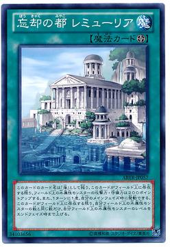 card100006180_1
