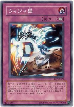 card100001131_1