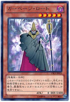 card100010139_1
