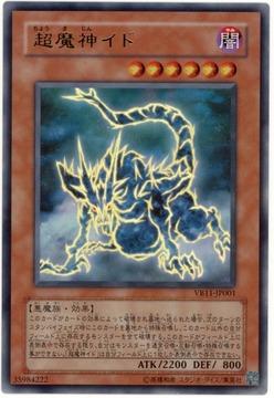 card1002909_1