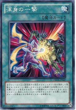 card100002922_1