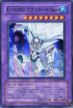YG04-JP001