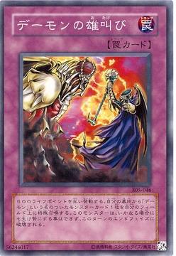card73713040_1