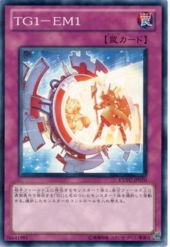 card73715655_1