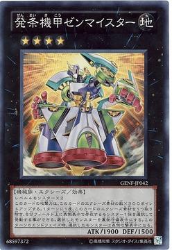 card100000517_1