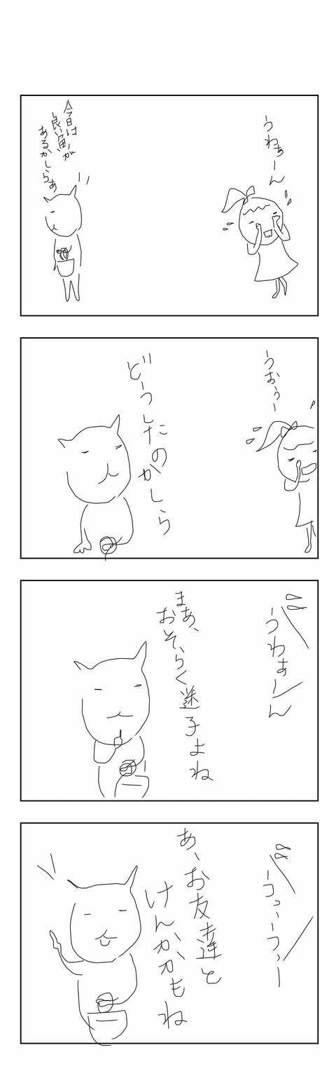 IMG_0872
