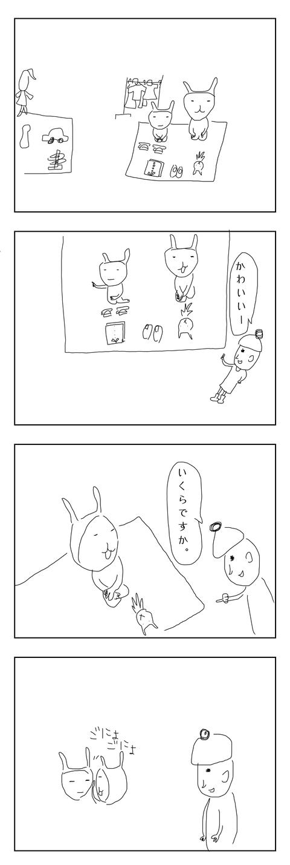 ダメなものはダメ1