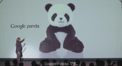 g-panda