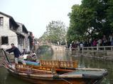 zhoushan2