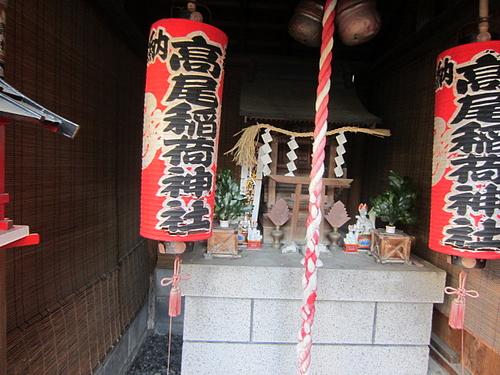 この話しは瞬く間に江戸中に知れ渡り彼女を憐れんだ人々が高尾太夫の頭蓋骨を... 高尾稲荷神社