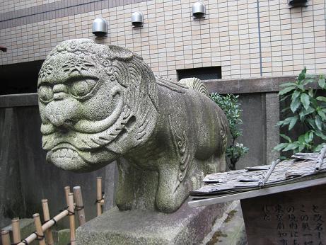 承教寺の変な狛犬 : 東京刺激クラブ