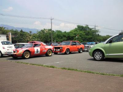 NEC_0359_20120520201243