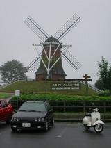 風車106べスパ2