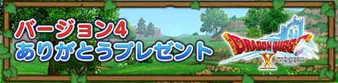 banner_rotation_20171218_002