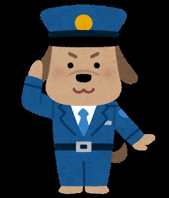 警察官「はい無免許運転で赤キップね、後日手紙届くから裁判受けてね」ワイ「うん!!」