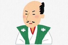 【悲報】長篠の戦いの三段撃ち←実は無かった 桶狭間の戦い←そこまで差はなかった