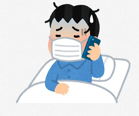 【緊急速報】道民ワイ、熱がでる