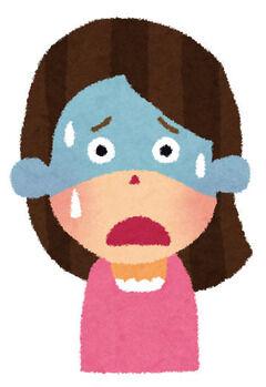 【うわぁ】妊娠中の義兄嫁は義兄がウチの夫のようにしてくれないって不満を抱いているらしく、夫をターゲットにしてお腹を触らせたりなんか必死で怖い。