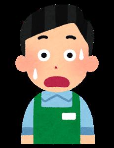 疲れ果てたコンビニ店員わい「お箸とパスタどちらになさいますか?(意味不明)」客「箸で(意味不明)」・・・