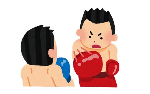 ボクシングミニマム級(47.627kg以下)←この階級いるか?