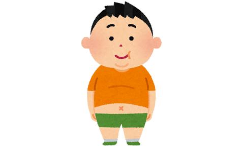 元100kgが筋トレ一年続けた結果wwwwww