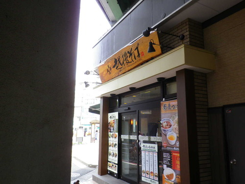 2014_08250032