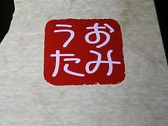 2011_12041月1日 0100