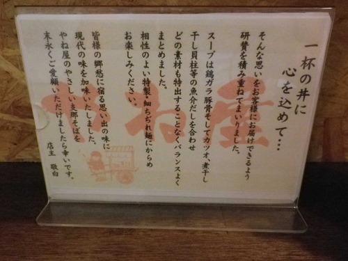 2011_10161月1日