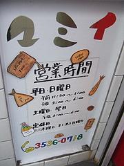 2011_01301月1日 0003