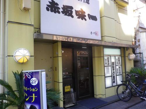 2015_09120004