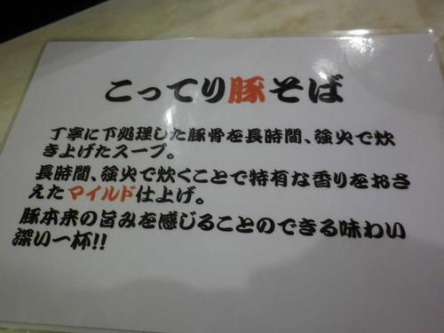 2014_11030033