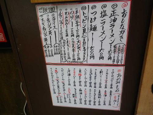 2015_02250023
