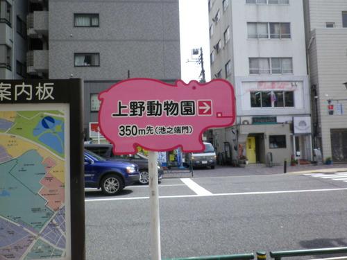 2014_05050010