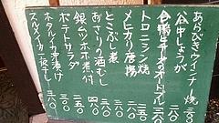 2012_08_11_18_19_52