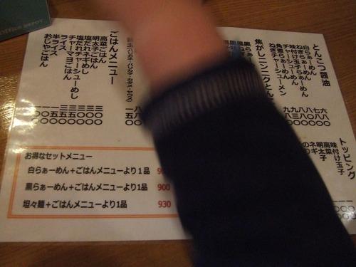 2009_02151月1日