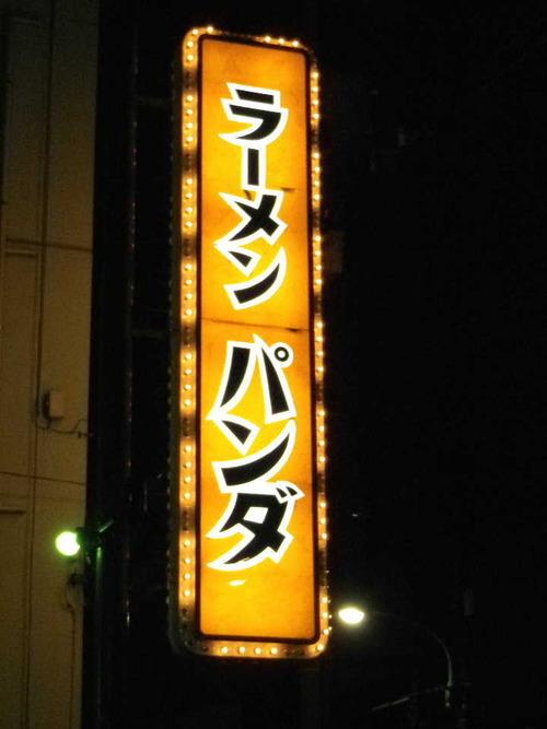 2011_02201月1日