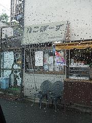 2009_05241月1日