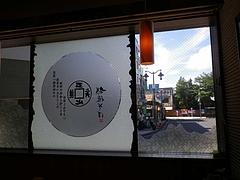 2012_08121月1日 0008