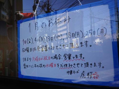 2016_01100023