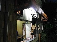 2012_06161月1日 0018