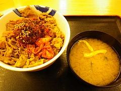 松屋の食べラー 2