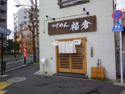 2015_03200049