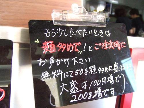 2007_06161月1日