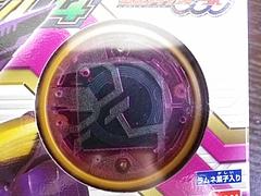 オーメダル4 7