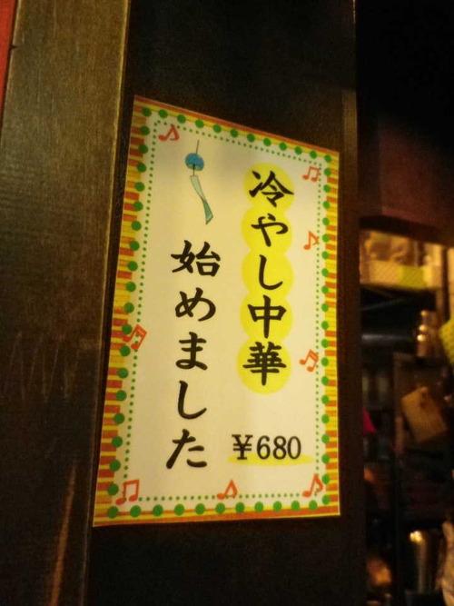 2011_06181月1日