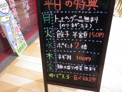 2015_05030105