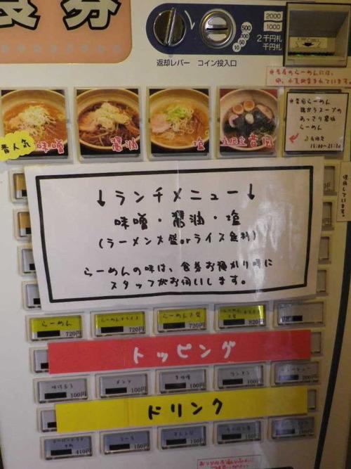 2014_04140027