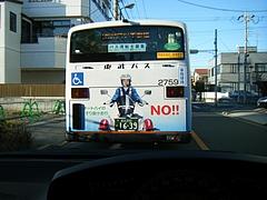 2010_01101月1日 0021