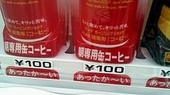 2012_10_17_07_52_09