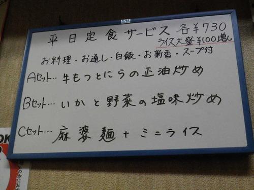 2012_12021月1日 0003